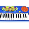 VT Happy Face 37 Keys Electric Organ Children's Kid's Toy Piano (Blue)