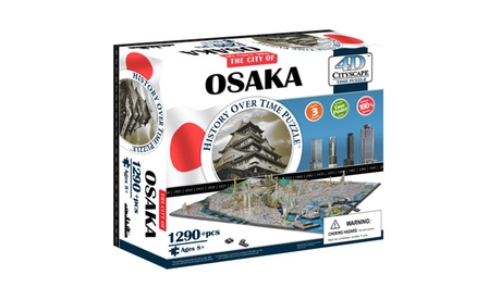 4D Cityscape Time Puzzle - Osaka, Japan fd051134-d490-447d-8165-e6ad47bffefe