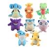 Pokemon All Star Series Stuffed Plush Dolls