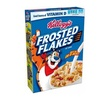 Frosted Flakes Cereal
