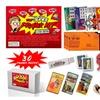 The Super Prank Kit 30 Funny Pranks and Jokes in a Box CLASSIC PRANK