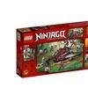 LEGO NINJAGO Vermillion Invader 70624 Fun Toy