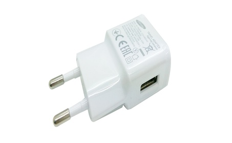 Universal Portable Charger USB Charger Adapter Phone Quick Charger b922b5c0-852b-4bea-b763-e0b6a47a55d3