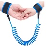 Child Anti-Lost Safety Harness