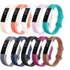 Adjustable Sport Strap Replacement Bands for Fitbit Alta and Alta HR