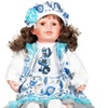 "Cherish Crafts 25"" Muscial Vinyl Doll 'Earleen'"