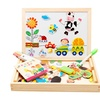 Wooden toy Multifunctional Educational Puzzle Children Drawing Board