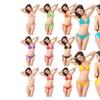 Womens Swimsuit Bikini 2PCS Set Push-up Halter Padded Top+Bottom