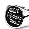 Islamic Shahada Turkey Quran Aqeeq Allah Middle Eastern Rings