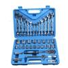 Combination Wrench Socket Set
