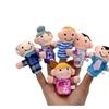 6pcs/lot Family Members Finger Puppets Baby Infant Educational Toys