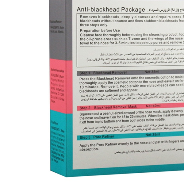 Aichun 3Step Blackhead Remover Charcoal Peel-off Black Mask Cleansing