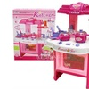 Liberty Imports Deluxe Beauty Kitchen Appliance Cooking Play Set 24&quot