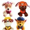Plush Pup Pal Plush Set Marshall Chase Rubble  Plush Doll