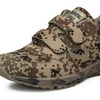 Men's Outdoor Climbing Shoes,Lightweight Running Shoes,Military Traini