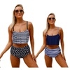 Womens Sexy Glowing Top and Striped Bottom High Waist Bikini Swimwear