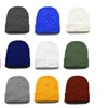 Unisex Soft Cozy Cap Knit Hat,Beanie, Roll up Cuff,One Size, 12 Colors