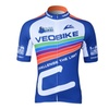 Men's breathable Lightweight Printed Short Sleeve Cycling Jersey