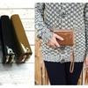 Double Zipper Glam Wallet-5 Colors!