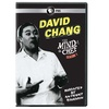 The Mind of a Chef: David Chang DVD