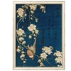 Goldfinch and Cherry Tree, c.1834 by Katsushika Hokusai