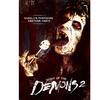 Night of the Demons 2 DVD