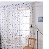 QZUnique Lavender Pattern Rod Pocket Window Treatment Sheer Curtain