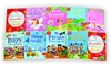 Kids' Activity Book (10-Pack)