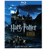 Harry Potter: The Complete 8-Film Collection (BD)