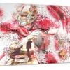 Football Go Long Metal Wall Art 28x12