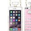 Insten 3D Rubber Coated Case Chain  Bling For iPhone 6 PlusPink Silver