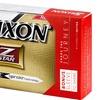 Srixon Z-Star 15 Pack Golf Balls White