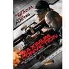 Maximum Conviction DVD