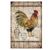 Country Decor Chicken Wood Sign