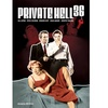 Private Hel 36 DVD