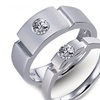 COI Jewelry Aircraft Grade Titanium Ring With Zirconia- JT808