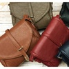 Faux Leather Crossbody-5 Colors