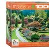 Butchart Gardens-SunkenGarden