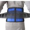 Breathable Magnetic Neoprene Lower Back Support