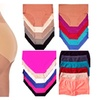 Women's Seamless No Show Invisible Bikini Panties (12-Pieces)