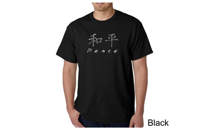 Men's T-shirt - CHINESE PEACE SYMBOL