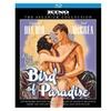 Bird Of Paradise (Blu-ray)
