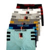 Mens Side Striped Seamless Boxer Brief 6 Piece Color Variety Set