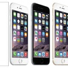 Apple iPhone 6 64GB For AT&T