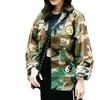 DPN Women's Trendy New 2015 Autumn Stylish Warm Denim Jackets