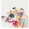 Finger Puppets Animals People Family Members Kids Educational Toy
