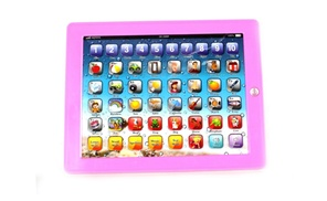 """Velocity Toys: 'Study Pad' 10"""" Toy Computer PC Tablet for Kids (Colors May Vary)"""