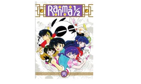Ranma 1/2 - TV Series Set 6 (DVD) e6f21c28-8e26-46b6-8e0e-93922f184a47
