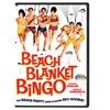 Beach Blanket Bingo DVD