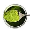 Premium Matcha Green Tea Powder